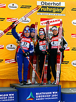 ◊Copyright:<br />GEPA pictures<br />◊Photographer:<br />Mario Kneisl<br />◊Name:<br />Poiree<br />◊Rubric:<br />Sport<br />◊Type:<br />Ski nordisch, Biathlon<br />◊Event:<br />IBU Biathlon WM, Weltmeisterschaft, Sprint der Frauen 7,5 km<br />◊Site:<br />Oberhof, Deutschland<br />◊Date:<br />07/02/04<br />◊Description:<br />Anna Bogali (RUS), Liv Grete Poiree (NOR), Ekaterina Ivanova (BLR), Martina Glagow (GER)<br />◊Archive:<br />DCSKN-07020444301<br />◊RegDate:<br />07.02.2004<br />◊Note:<br />8 MB - HH/HH