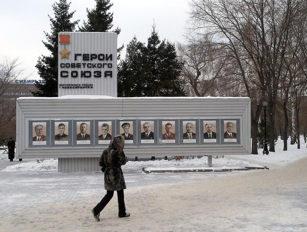 Gedenktafel im Zentrum der sibirischen Hauptstadt Nowosibirsk.<br /> <br /> Memorial in the center of the Sibirian capital Novosibirsk.
