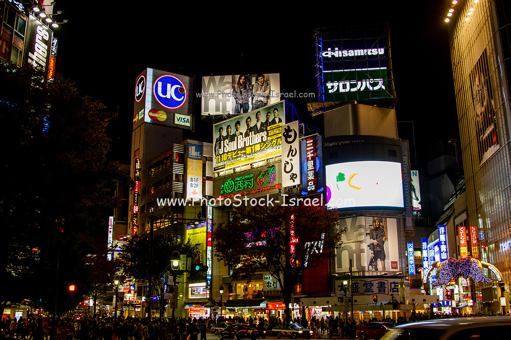 After dark in downtown Tokyo, Japan. Akihabara is the most popular area for fans of anime, manga, and games in Tokyo Metropolis Nightlife on the streets of Japan