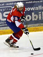 Ishockey<br /> VM for kvinner<br /> Graz Østerrike <br /> Norge<br /> Foto: Gepa/Digitalsport<br /> NORWAY ONLY<br /> <br /> 09.04.2009<br /> <br /> IIHF Damen Eishockey Weltmeisterschaft, Divison 1, NOR vs AUT. Bild zeigt Silje Holøs (NOR)