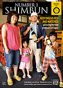 Japan's food producers. For the magazine of the Foreign Correspondents Club of Japan. February 2011.