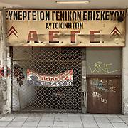 A closed down garage in  Polizoidi Str, Thessaloniki