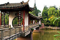Baihuatan Park Bridge, Chengdu - <br />