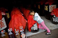 China Suzhou Silk Town