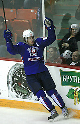 Anze Kopitar of Slovenia celebrate a goal at ice-hockey game Slovenia vs Slovakia at second game in  Relegation  Round (group G) of IIHF WC 2008 in Halifax, on May 10, 2008 in Metro Center, Halifax, Nova Scotia, Canada. Slovakia won after penalty shots 4:3.  (Photo by Vid Ponikvar / Sportal Images)