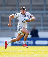 Caption Template Rugby Union - 2020 / 2021 Gallagher Premiership - Round 16 - Sale Sharks vs Gloucester - AJ Bell Stadium<br /> <br /> Jonny May of Gloucester Rugby<br /> <br /> Credit COLORSPORT/LYNNE CAMERON