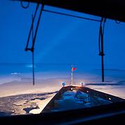 The bow of the Polar Sea Icebreaker. Arctic Ocean