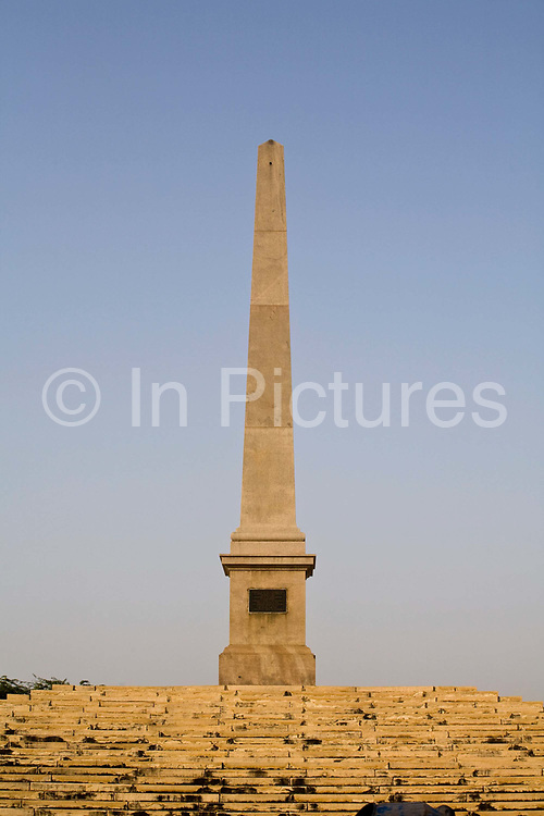 An obelisk marks the site of the Coronation Durbar near Delhi, India. The site commemorates the Durbar of 1911 when King George V was declared Emperor of India.