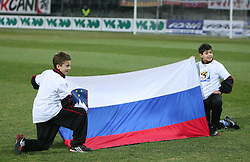 Slovenian flag at the 8th day qualification game of 2010 FIFA WORLD CUP SOUTH AFRICA in Group 3 between Slovenia and Czech Republic at Stadion Ljudski vrt, on March 28, 2008, in Maribor, Slovenia. Slovenia vs Czech Republic 0 : 0. (Photo by Vid Ponikvar / Sportida)