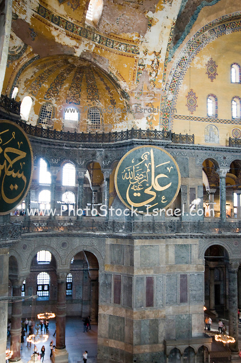 Turkey, Istanbul, Interior of the Hagia Sophia Museum Wooden discs bear the names of the Caliph Omar and the Prophet Mohammed