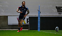 Rugby Union - 2020 / 2021 Gallagher Premiership - Sale vs Exeter - A J Bell Stadium<br /> <br /> Byron McGuigan of Sale Sharks scores a try at AJ Bell Stadium <br /> <br /> Credit COLORSPORT/LYNNE CAMERON