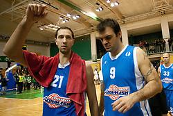 Hasan Rizvic of Azovmash and Ratko Varda of Azovmash after the basketball match between KK Krka and BC Azovmash Mariupol (UKR) of 4th Round of Regular season of Eurocup 2011/2012 on December 6, 2011, in Arena Leon Stukelj, Novo mesto, Slovenia. Krka defeated Azovmash 74-70. (Photo by Vid Ponikvar / Sportida)