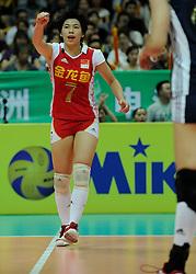 26-08-2010 VOLLEYBAL: WGP FINAL CHINA - JAPAN: BEILUN NINGBO<br /> China produced an impressive performance to outgun Japan 3-1 / Xian Zhang<br /> ©2010-WWW.FOTOHOOGENDOORN.NL