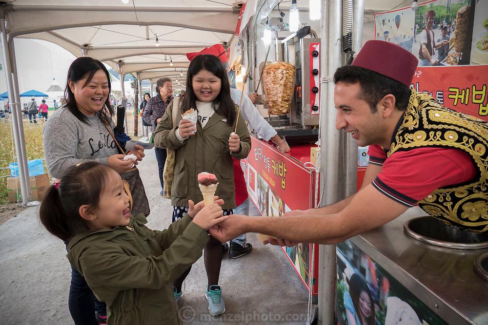 South Korea Slow Life Festival kiosk