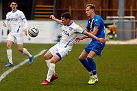 John Rooney. King's Lynn Town FC 0-4 Stockport County FC. Vanarama National League. The Walks. 27.4.21