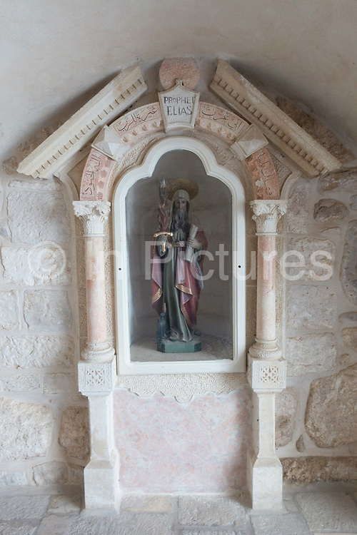 The Chapel of the Milk Grotto, also called Milk Grotto or Grotto of Our Lady, on 1st April 2016 in Bethlehem, West Bank. The The Chapel of the Milk Grotto is a Catholic chapel in Bethlehem in the West Bank of the Palestinian Territories, erected in 1872.