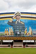 Propaganda images of Hassanal Bolkiah, the Sultan of Brunei, in military uniform atop the Parade ground or Taman Haji Sir Muda Omar Ali Saifuddien, Bandar Seri Begawan, Brunei