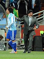 Fotball<br /> VM 2010<br /> Argentina v Mexico<br /> 27.06.2010<br /> Foto: Insidefoto/Digitalsport<br /> NORWAY ONLY<br /> <br /> L'esultanza di Carlos Tevez (Argentina) per il gol del 3-0  con Diego Maradona