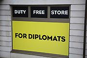 Diplomats duty free store in Geneva, Switzerland.