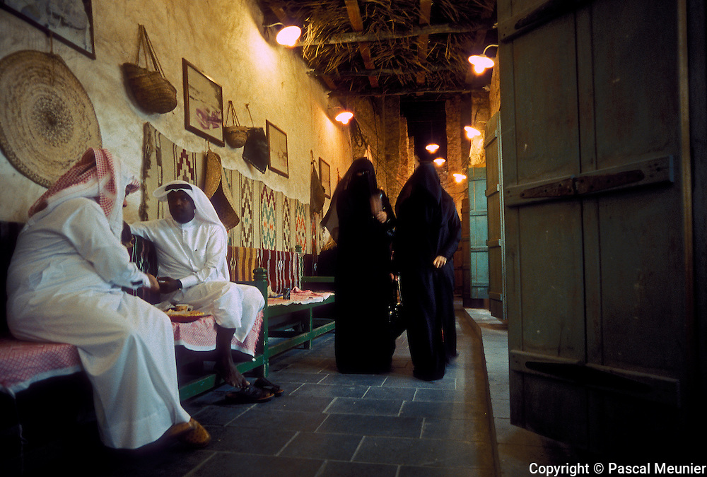 QATAR. Doha. Wakeef souq