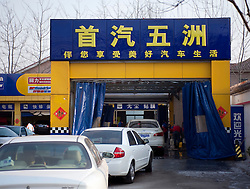 Cars queuing to enter a car wash in central Beijing 2009