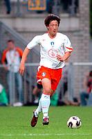 Fotball <br /> FIFA World Youth Championships 2005<br /> Nederland / Holland<br /> Foto: ProShots/Digitalsport<br /> <br /> nigeria - sør-korea, emmen, 15-06-2005<br /> <br /> jin kyu kim van korea