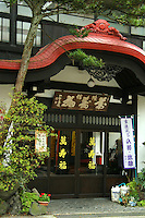 """A stay at a Japanese Inn or """"Ryokan"""" is part of the fun of going to an onsen or spa resort.  There, swaddled in a cotton kimono and wrapped in futon, you eat to your heart's content while endless trays of food are brought to your room - all between dips in the local hot spring pools."""