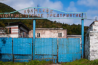 Russia, Sakhalin. Kholmsk is an important sea port for the island of Sakhalin.