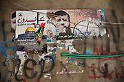Posters commemorating Palestine and the Nakba. Shatila is a Palestinian refugee camp in Beirut and the home to thousands of Palestinians who have lived in the camp for decades. The camp is known world wide as a place where Lebanese militia supported by Israeli forces killed thousands of Palestinians.