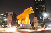Sebastian Torre Caballito Reforma Mexico City