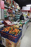 China, Tianjin Food store