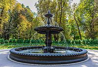 fountain Mariinsky Park Landmark of Kiev Ukraine Europe