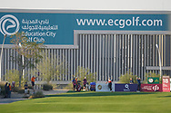 Benjamin Hebert (FRA) during the second round of the Commercial Bank Qatar Masters 2020, Education City Golf Club , Doha, Qatar. 06/03/2020<br /> Picture: Golffile | Phil Inglis<br /> <br /> <br /> All photo usage must carry mandatory copyright credit (© Golffile | Phil Inglis)
