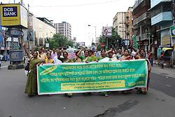 July 26, 2017 - Kolkata, West Bengal, India - Amra Bangali supporters during a protest demanded the arrest of Gorkha Janamukti Morcha leader Bimal Gurung on July 26, 2017 in Kolkata, India. (Credit Image: © Sanjay Purkait/Pacific Press via ZUMA Wire)