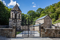 Mtsvane The Green Monastery landmark of the thermal city of Borjomi Samtskhe Javakheti region Georgia eastern Europe