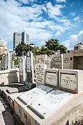 The old cemetery in Trumpeldor street, Tel Aviv, Israel