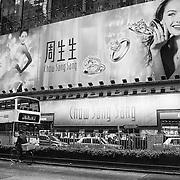 Street scene near 628 Nathan Road, Mongkok, Hong Kong. Photo: © Rod Mountain