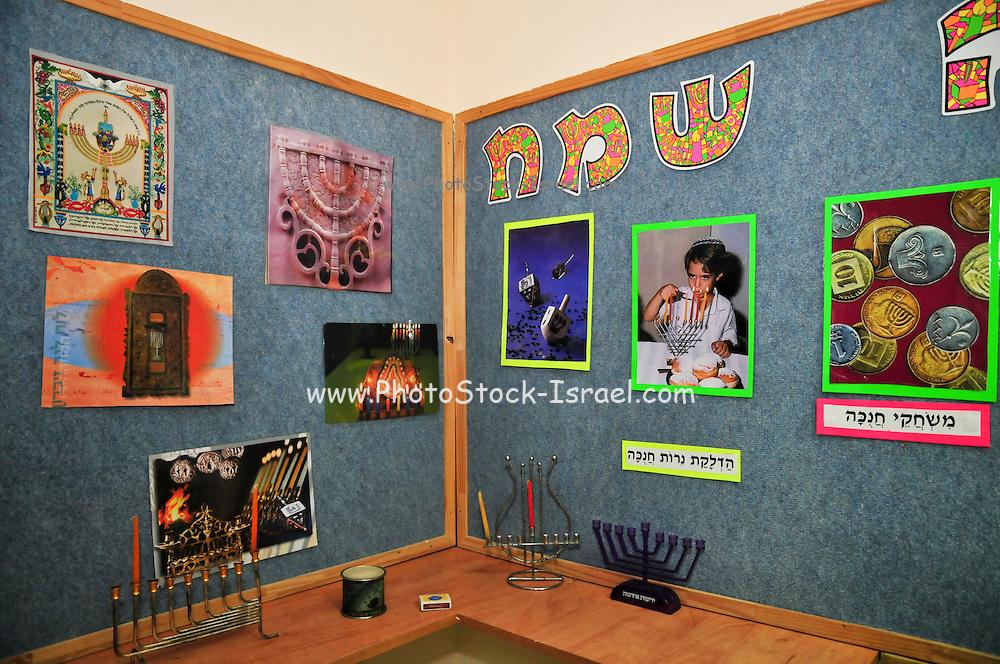 Israeli classroom Channukah decorations