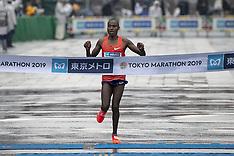 Tokyo Marathon 2019 - 03 March 2019