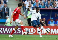 Ousmane Dembele (France) in action<br /> Moscow 26-06-2018 Football FIFA World Cup Russia  2018 <br /> Denmark - France / Danimarca - Francia<br /> Foto Matteo Ciambelli/Insidefoto