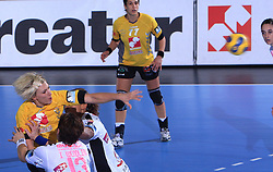 Dijana Golubic (5) at handball match of 2nd Round of EHF Women`s Championsleague between RK Krim Mercator (SLO) and Metz Handball (FRA), in Arena Kodeljevo, Ljubljana, Slovenia, on November 9, 2008. Metz  won match against RK Krim Mercator with 31:26.