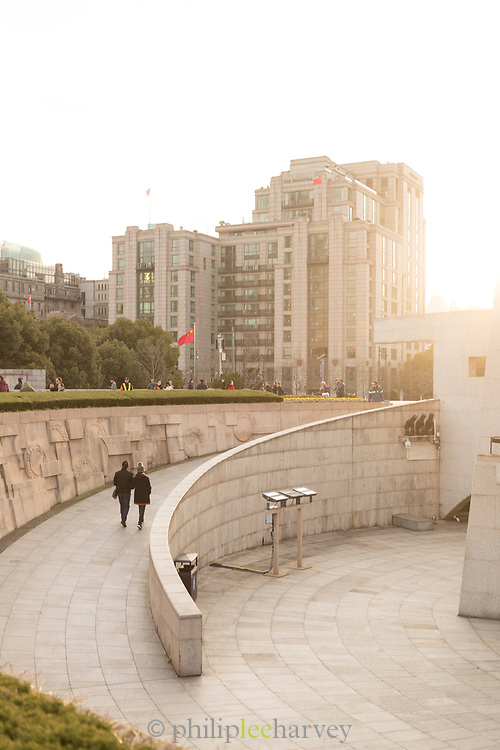 View of the cityscape near the Monument to the Peoples Heroes, Huangpu Park, The Bund, Shanghai, China