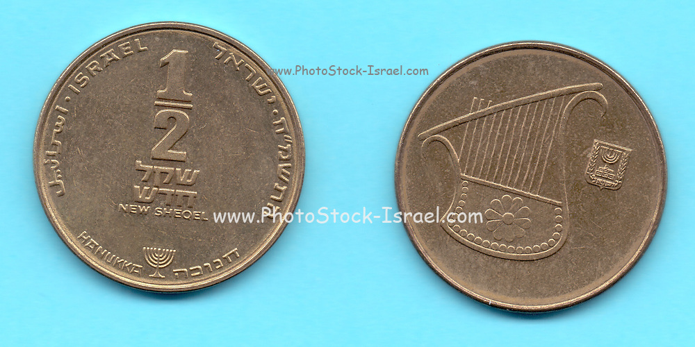 Half a New Israeli Shekel coin decorated for Hanukkah from 1988