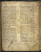 A Torah page from an ancient 12th century Torah with Targum Onkelos, verse-by-verse. Both are vocalized with simple superlinear (Babylonian) punctuation, but Tiberian vocalization has also been added in parts. This is an early example (11th-12th century) of the Torah with Onkelos according to the tradition of the Jews of Yemen.