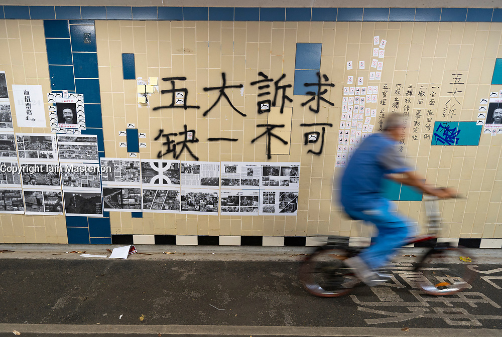 Pro democracy and anti extradition law protests slogans and posters in Hong Kong. 24 September 2019. Large so-called Lennon Wall in pedestrian subway at Hang Hau new town in the New Territories. Graffiti and posters denouncing  extradition law proposed by Government are fixed to walls with many anti China posters and messages.