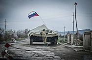 Russian Peacekeeper. Near Tskhinvali, 2005