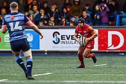 Scarlets' Leigh Halfpenny in action - Mandatory by-line: Craig Thomas/Replay images - 31/12/2017 - RUGBY - Cardiff Arms Park - Cardiff , Wales - Blues v Scarlets - Guinness Pro 14