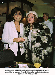 Left to right, MRS PANOS ELIADES and MISS TARA NEWLEY, daughter of actress Joan Collins, at a party in London on October 7th 1996.LSP 14
