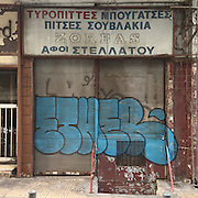 A closed shop in Sofokleous Str Athens, that used to sell cheese-pies, custard-pies,  pizzas with the name Zorbas