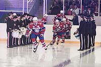 Ishockey<br /> 17. April 2015<br /> Landskamp<br /> Bergenshallen<br /> Norge - Latvia 2 - 1<br /> Norge kommer ut på isen med hyllest fra buekorp.<br /> Foto: Astrid M. Nordhaug